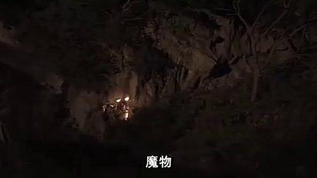鬼太郎2:千年咒歌