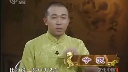 文化中国 历史上的智者诸葛亮 4.关羽败走麦城之谜(中)