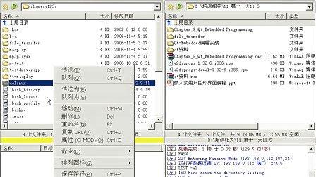 ARM嵌入式Linux培训视频,48 嵌入式Boa视频服务器项目指导(四)
