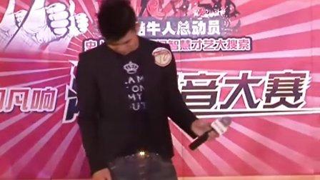 飚靓音大赛 决赛 完整视频04
