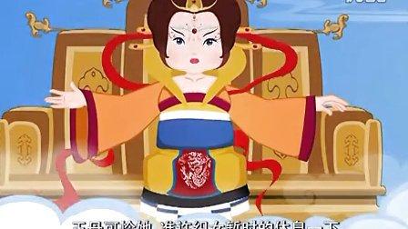 中华传统文化故事第50集 - 七夕传说 牛郎织女 上