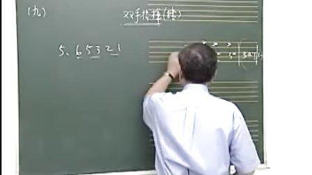 二单元:指挥与领唱09大小3和弦的听写、双手指挥(续)、合唱(团)的排列、母音(基本母音)