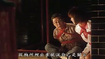 超时空要爱DVD粤语中字