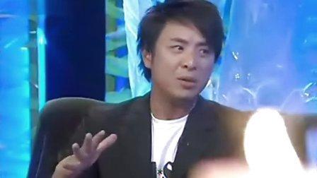 20060506有线怪谈【泰北不思议手记⑥古洞惊心】