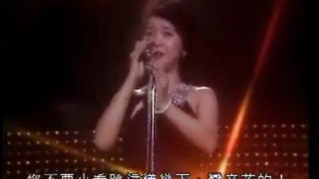 邓丽君.-.[1976-香港利舞台].演唱会