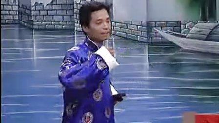 绍兴莲花落:包公出世(上)