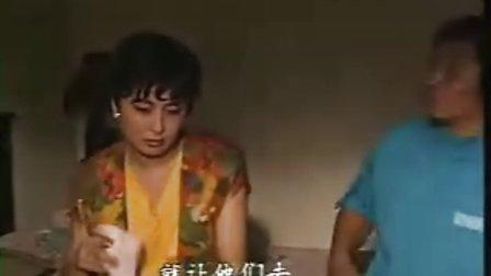 孽债20  1994