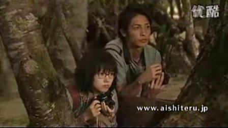 只是爱着你   预告片      日本超感人的爱情电影   【强荐】