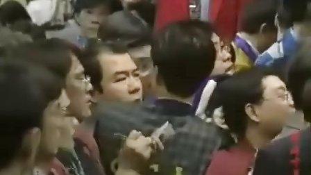 香港十年01 十年见证 纪念香港回归10周年