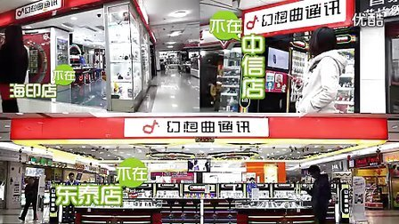 www.5513883.com_情人节之官人我要买手机!
