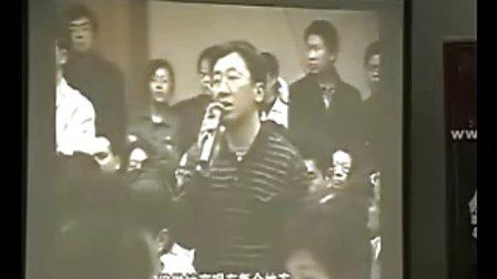 南帛湾咨询培训视频:万科人力资源管理实例(上)