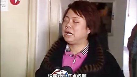 上海:手术台突然起火 一女疬人背部烧伤