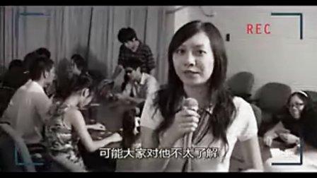 深大戏剧社首部原创电影---《梦想社》part1