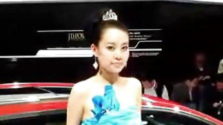 2008北京车展美女93