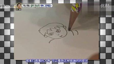 [综艺]120723 Hello大国民脱口秀 嘉宾Juper Junior(中字)