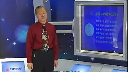 曾仕强 管理思维8 中国人的太极思维(下)_标清