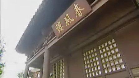 萧十一郎12