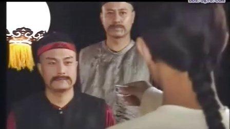 新书剑恩仇录(黄海冰版) 14