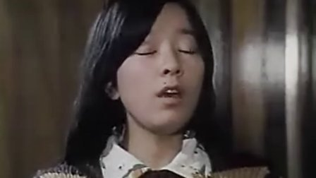 血疑1975  12