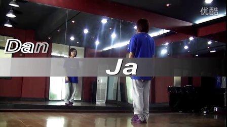 爵士舞教学《JC教你学跳舞》15期——poker face_分解教学