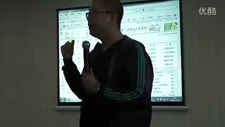 20101113Karma老师讲p.cn站长计划(A).flv