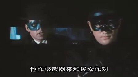青蜂侠1974_DVD.rmvb【李小龙经典】