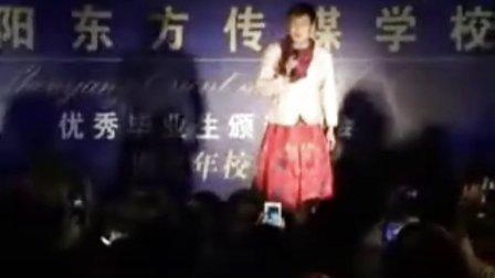 小沈阳2009最火爆表演现场1