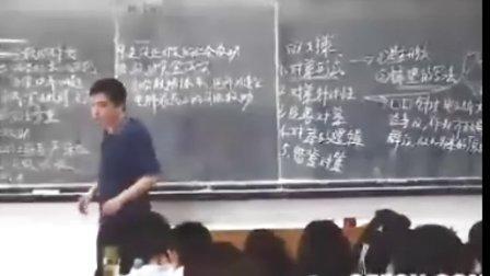 公务员考试 教学辅导 完整高质量 逻辑-申论 李永新 4-1