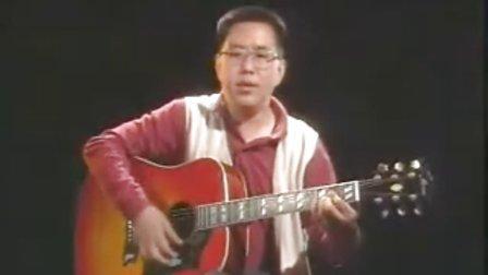 张文忠的民谣吉他经典教程12