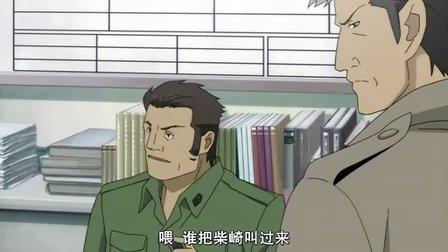 图书馆战争 4