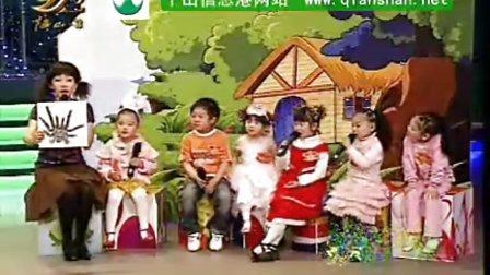 鞍山电视台:家有宝贝(20090509)