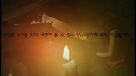 8eight新歌without heart(wondergirls昭熙出演)
