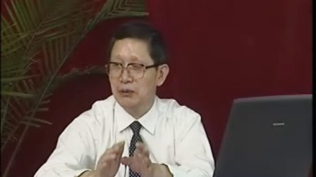 中医诊断学 14