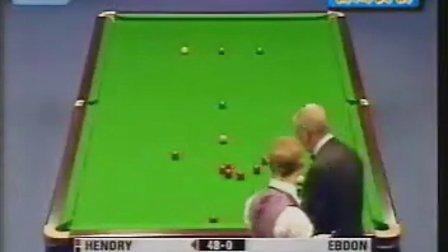 亨得利满分杆 之 99英国公开赛