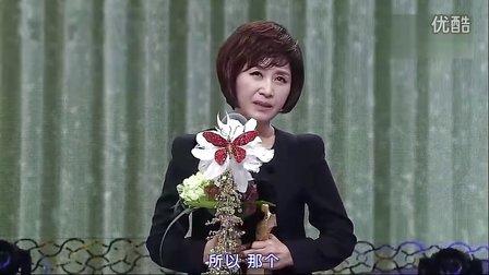 2011SBS演艺大赏 [上部]【粉红幻影】