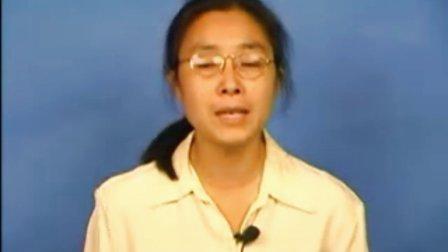 北京师范大学普通心理学41-60(avi)02261