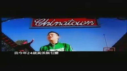 歐陽靖 Jin - ABC MV [HQ Subtitled] (Prod. by Far East Movement)