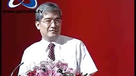 郎咸平教授现场演讲时被打断片断