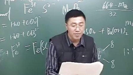 必修1金属及其化合物 5-9第9讲高一化学期中考试模拟试题下 2