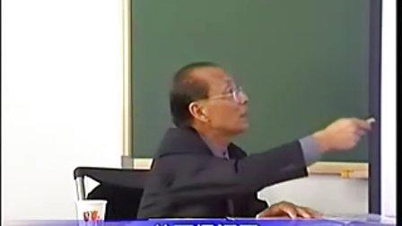 15《中医基础理论》五脏:肺的生理功能(一)