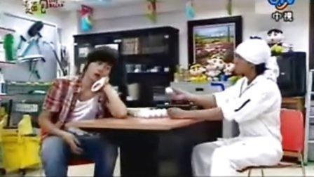 台湾偶像剧《我的爱情面包》01
