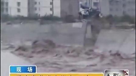 重庆奉节县洪水卷走11人
