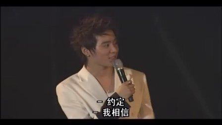 东方神起首爾演唱會完整版Part1