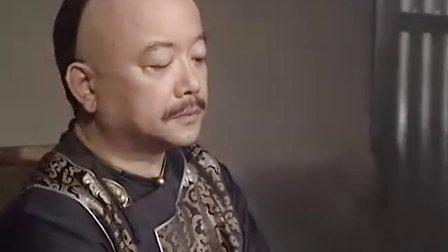 铁齿铜牙纪晓岚第一部09