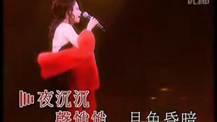 甄妮 一份真 演唱会【5】