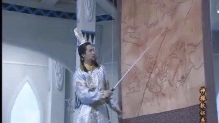 电视剧【神探狄仁杰】全集【第二部】【第41集】
