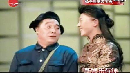 赵本山告诫小沈阳:做人要低调