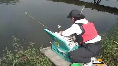 四海钓鱼频道 渔我同行第15集