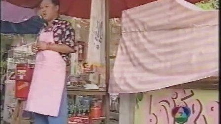 泰剧 Ruk Kerd Nai Talad Sod(37)
