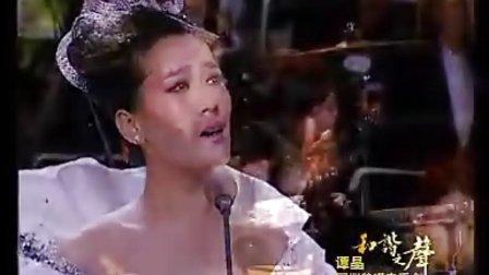 谭晶深圳独唱音乐会